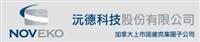 沅德科技股份有限公司Logo
