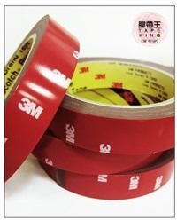 靖昌工業股份有限公司Logo