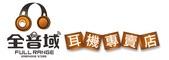 迦太基實業股份有限公司Logo