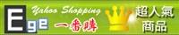 調色盤國際有限公司Logo