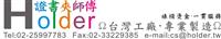協原有限公司Logo