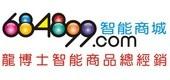 陸捌肆捌玖玖有限公司Logo