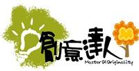 嘉暘實業有限公司Logo