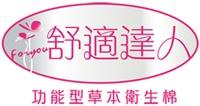 健知樂生技有限公司Logo