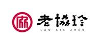 老協珍股份有限公司Logo