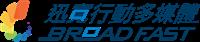 迅寬行動多媒體股份有限公司Logo