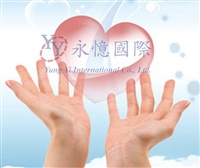 永憶國際有限公司Logo