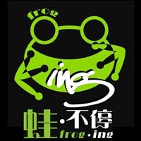 蛙不廷有限公司Logo