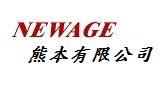 熊本有限公司Logo