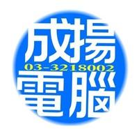 成揚科技企業社Logo