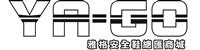 雅格實業社Logo