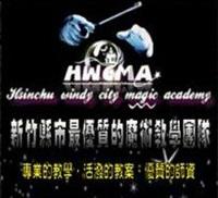 風城魔法企業社Logo