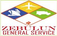 西布倫通用服務企業社Logo