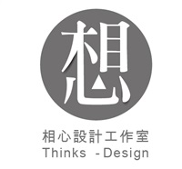 相心設計工作室Logo