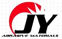 振洋行Logo