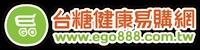 台灣糖業股份有限公司網路購物營運中心Logo