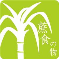 蔗食的物商行Logo