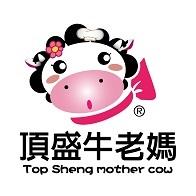 頂盛食品企業社Logo