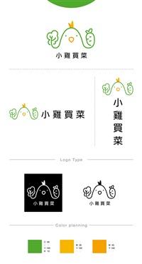 懿鮮農產實業社Logo