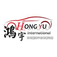 鴻宇汽車有限公司Logo
