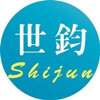 世鈞科技有限公司Logo