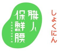 職人包裝有限公司Logo