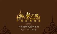 麗晶美容有限公司Logo