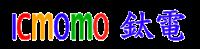鈦電實業有限公司Logo