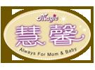 慧馨嬰兒用品店Logo