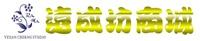 遠成坊Logo
