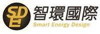 智環國際股份有限公司Logo