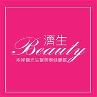 濟生化學製藥廠股份有限公司Logo