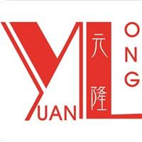 元隆實業企業社Logo