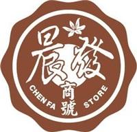 晨發商號Logo