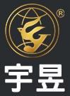 宇昱實業股份有限公司Logo