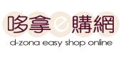 俐革有限公司Logo
