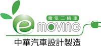 華錡車業股份有限公司Logo