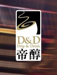 元龍生技國際股份有限公司Logo