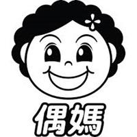 日盛樂品有限公司Logo