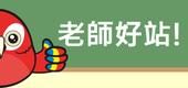 宏鼎資訊股份有限公司Logo
