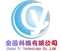 全邑科技有限公司Logo