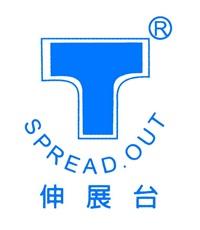 伸展襪業有限公司Logo