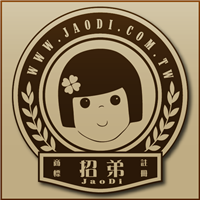 招弟薪創事業有限公司Logo