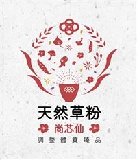 鴻鈊生活事業有限公司Logo
