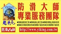 一慶科技有限公司Logo