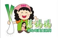 生活玩家百貨有限公司Logo