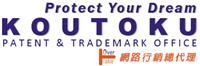 高德智財科技有限公司Logo