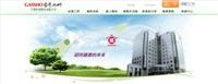 台灣工研生物科技股份有限公司Logo
