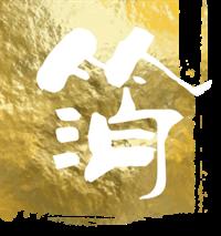 灃耘股份有限公司Logo