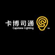卡博司通智能照明有限公司Logo